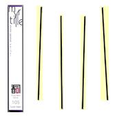 Myrtille : Encens Japonais Awaji Island Koh-Shi ~ Étui de 30 Bâtonnets