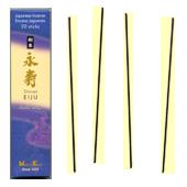 Shinsei Eiju : Encens Japonais Nippon Kodo ~ Étui de 20 Bâtonnets