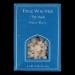 Rois Mages : Résine Auroshikha ~ Sachet de 50 Grammes