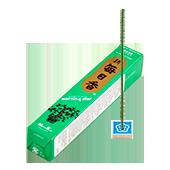 Sauge (Sage) : Encens Japonais Morning Star ( Nippon Kodo ) ~ Étui de 50 Bâtonnets + 1 Porte-Encens