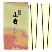 Meiko Eiju : Encens Japonais Nippon Kodo ~ Boîte de 300 Bâtonnets
