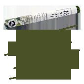 Muguet : Encens Japonais Les Encens du Monde ~ Fagot de 35 Bâtonnets