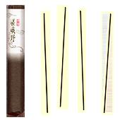 Tokusen Sagano : Encens Japonais Nippon Kodo ~ Fagot de 50 Bâtonnets